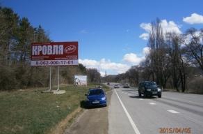 г.Кисловодск,  выезд из города