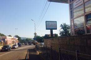 г.Кисловодск, скроллер А1.Центр.города