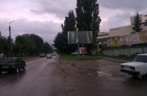 г.Кисловодск ул.Фоменко (ТЗБ)