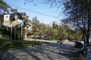 г.Кисловодск