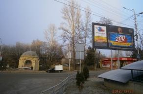 г.Кисловодск ул.Желябова,1ул.Кирова